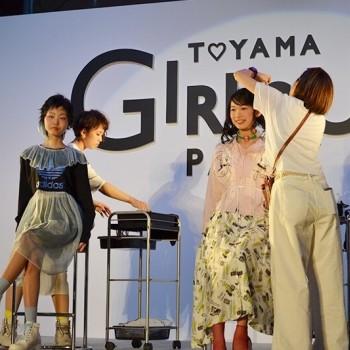 TOYAMA GIRLS UP PARTY♡ヘアショー