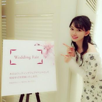☆新春パーフェクト・ウェディングフェア2018☆