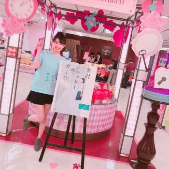 「ショコラワンダーランド」スイーツ試食会♡