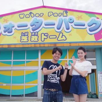 【出演情報】テレ金レジャナビ Summer