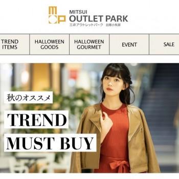 三井アウトレットパーク☆秋のTREND ITEMS