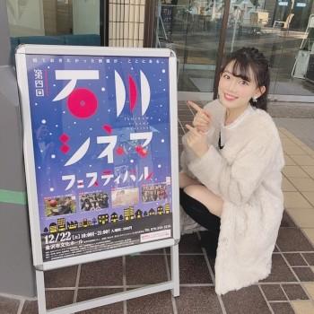 *第四回石川シネマフェスティバル*