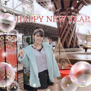 *HAPPY NEW YEAR 2019*