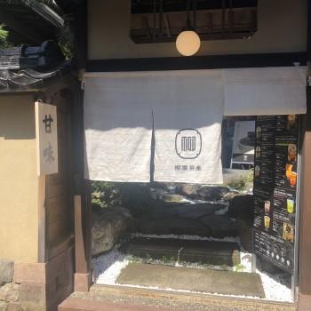 *金沢カフェ*
