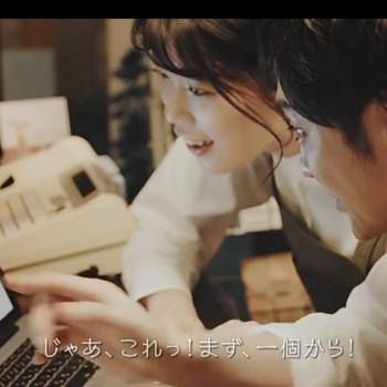【出演情報】WEB CM「スーパーデリバリー」