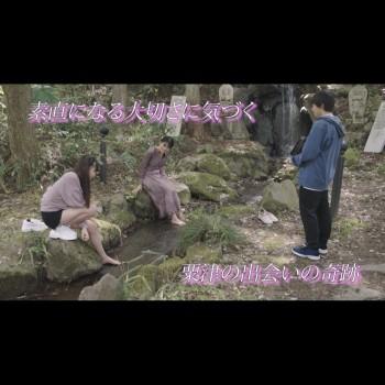 【出演情報】いしかわ短編映画「はるいろハート」