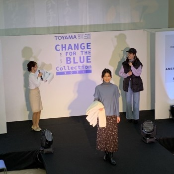 *CHANGE FOR THE BLUE Collection 2021*