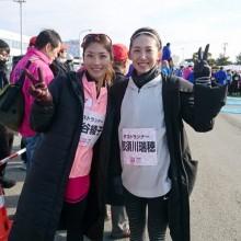 第9回 いわきサンシャインマラソン