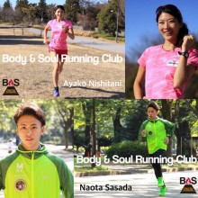 Body and Soul Running Club 開講