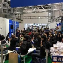 EXPO2日間!!