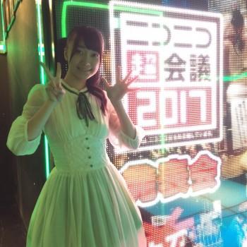 おゆみ野さんありがと♡ニコニコ超会議2017第3回発表会(*//艸//)
