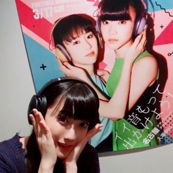『ポタフェス2018』明日名古屋でついに開幕だぜっ☆٩(。•ω<。)و!