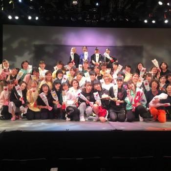 終幕『たいへんよく生きました!』ありがとうございました(`;ω;´)ﻭ✧