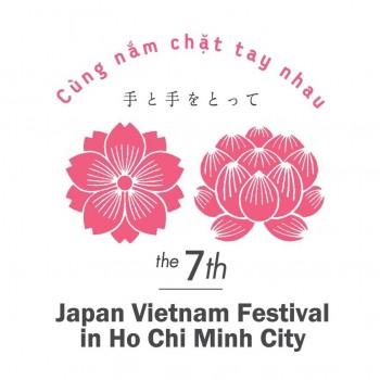 『Japan Vietnam Festival』新型コロナウイルスによる実施延期について
