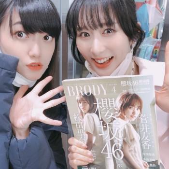 『BRODY 4月号』に1stアルバム広告&収録曲順掲載だよ🕺✨