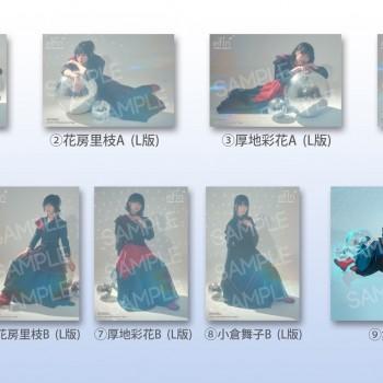1stアルバムご購入特典のビンゴカードについて(ㅅ´ ˘ `)♡