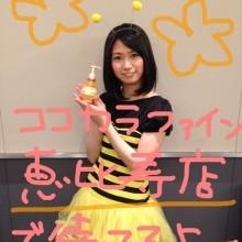 【お知らせ】明日、ココカラファイン恵比寿店にて。