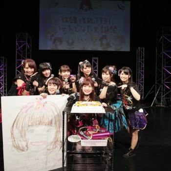 8beatStory♪ 8/pLanet!! 3rd LIVE After Party!「放課後BLITZ!桜木ひなた生誕祭」ありがとうございました!