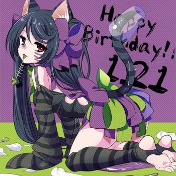 ほたるちゃんお誕生日おめでとう(ฅ'ω'ฅ)♡