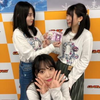 エビスト新年イベント!②