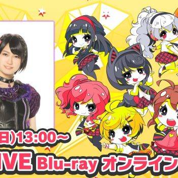 エビスト5th LIVE Blu-ray発売記念オンラインサイン会ありがとうございました!