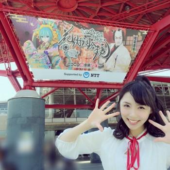 NTT♪ニコニコ超会議2017♪1日目♪超歌舞伎❀(*´◡`*)❀