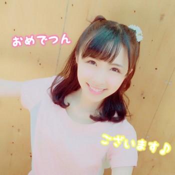 お誕生日おめでつんございます❀.(*´▽`*)❀.