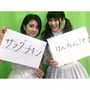 ❀ ラジオ日本さん60TRY部 ❀ flower