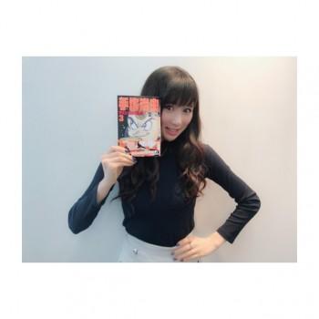 ❀ マリンエクスプレス第3巻!本日発売 ❀ flower