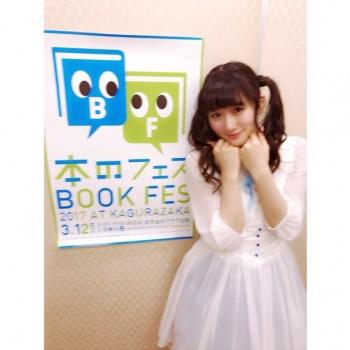 ❀ 本のフェス、本の文化祭だよー! ❀ flower
