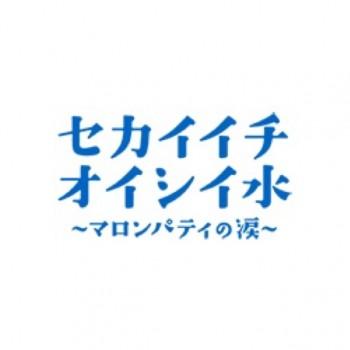 ❀ セカミズ ❀ flower