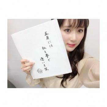 ❀ 感銘 ❀ flower