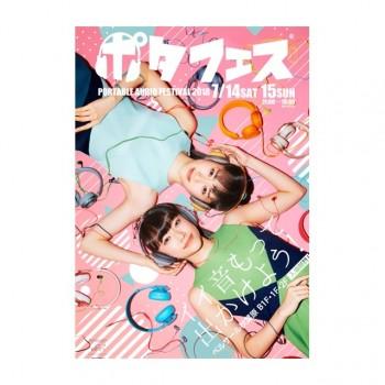 ❀ ポタフェス2018 SUMMER ❀ flower