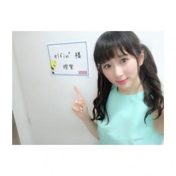 ❀ 8/4!ありがとう! ❀ Flower