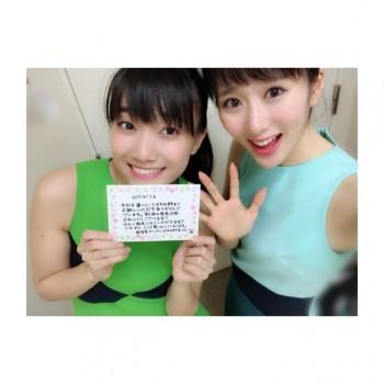 ❀ 8/11!ありがとう! ❀ Flower