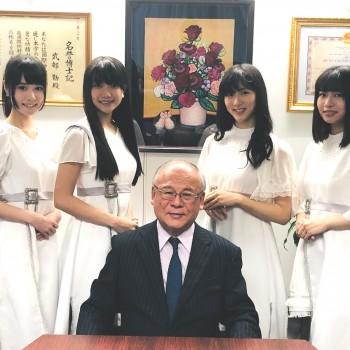 ❀ JVF2019 オフィシャルサポーター就任決定! ❀ Flower
