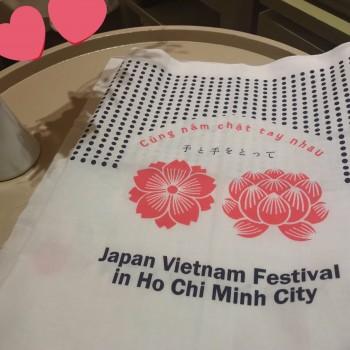❀ 第6回 ジャパンベトナムフェスティバル ❀ Flower