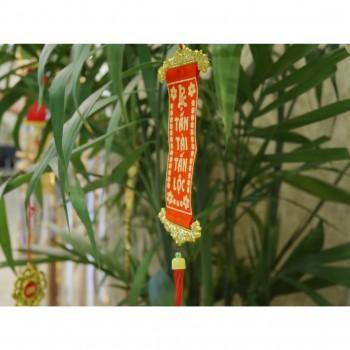 ❀ 春節 ❀ Flower