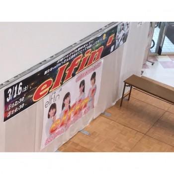 ❀ イトーヨーカドー錦町店さん!7 ❀ Flower
