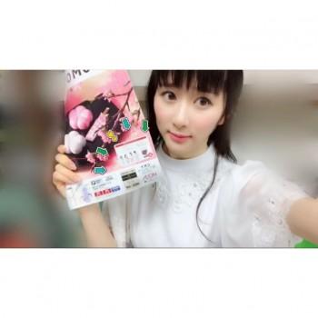 ❀ イオンマリンピア店さん!9 ❀ Flower