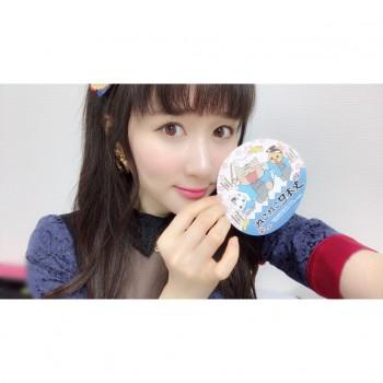 ❀ ありがとう!22 ❀ Flower