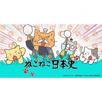 ❀ 5/22 O.A.ねこねこ日本史に! ❀ Flower