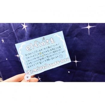 ❀ エンタバアキバ by WonderGOO / SHINSEIDOさん!28 ❀ Flower