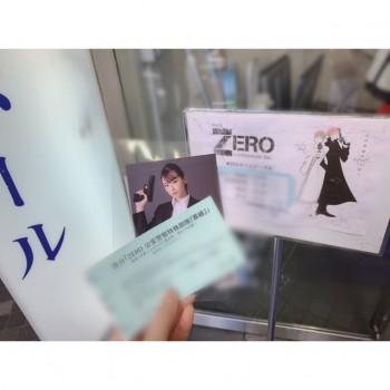 ❀ 舞台ZERO ❀ Flower