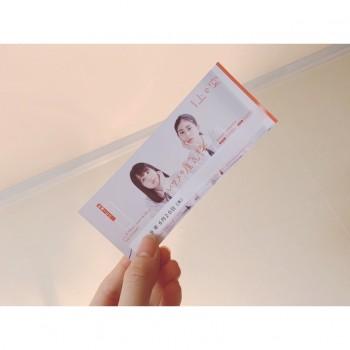 ❀ トルツメの蜃気楼 ❀ Flower