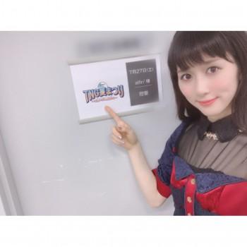 ❀ ありがとう福岡! ❀ Flower