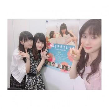 ❀ 11/23イベント情報です!千葉 ❀ Flower