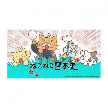 ❀ 「ねこねこ日本史」きまぐれ☆にゃん にゃんヒストリー! ❀ Flower