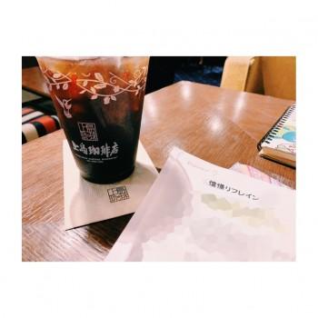 ❀ イトーヨーカドー錦町店さん ❀ Flower