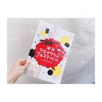 ❀ 池袋アニメタウンフェスティバル!ありがとう⍢⃝6 ❀ Flower